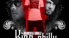 Gillie Da Kid (@Gillie_Da_Kid) &#8211; King of Philly: Gangsta Grillz (Hosted by @DJDrama) (Cover Art)