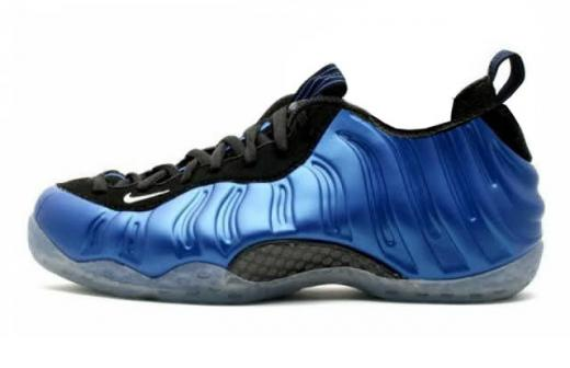 Nike Foamposite One Low Dropping Soon? (Photos Inside)