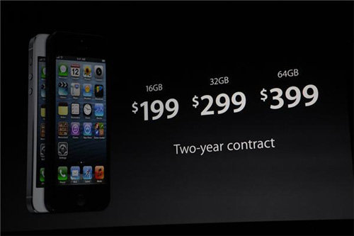 Apple iPhone 5 Releases September 21 (Details Inside)