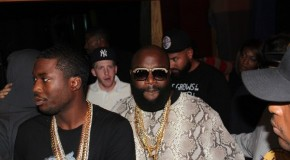 Meek Mill &#8211; Dreams &amp;amp; Nightmares Album Listening Session (Video)