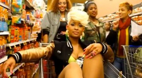 Tiffany Foxx (@1TiffanyFoxx) &#8211; Jelly Bean (Prod.By @BigFrazeBeats) (Dir.By. @RichGreeneTV) (Video)