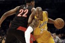 Kobe's Clutch Performance Against Toronto; Lakers Face Chicago Today At 2:30 EST