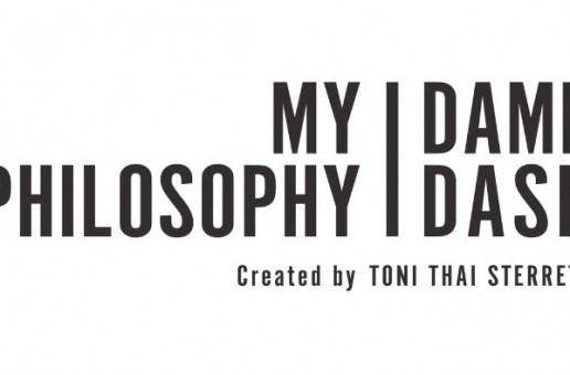 VIBE Magazine x My Philosophy – Dame Dash (Video)