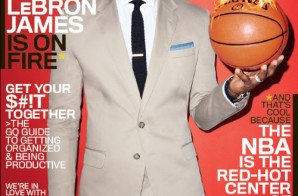 LeBron James GQ Cover (Photo)