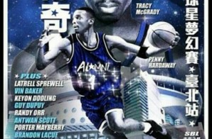 Tracy McGrady And Penny Hardaway To Play In Taiwan All-Star Game