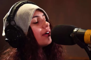 "Alessia Cara Covers Frank Ocean's ""Super Rich Kids"""