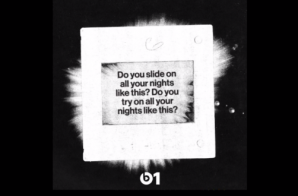 Listen To Frank Ocean Interview Jay Z On Beats 1